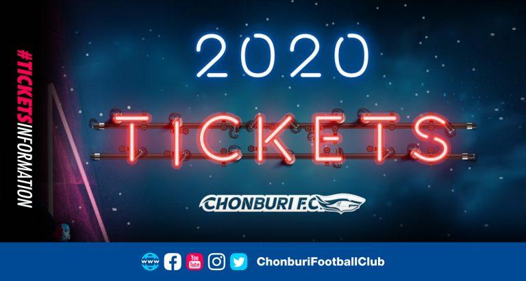 SBOBET NEWS : ชลบุรี เอฟซี เปิดจำหน่ายบัตรเข้าชมการแข่งขันฤดูกาล 2020